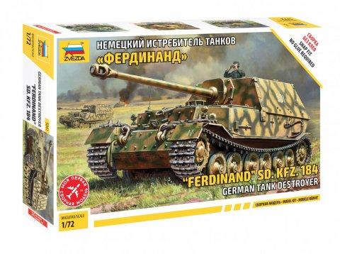 Модель Немецкий истребитель танков