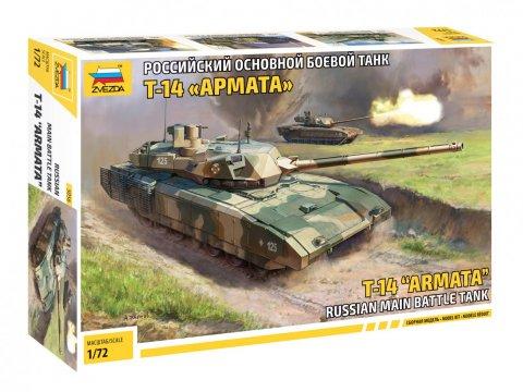 Российский основной боевой танк Т-14 АРМАТА