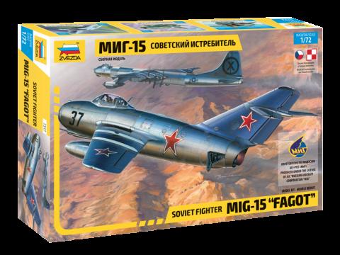 Модель Советский истребитель МиГ-15