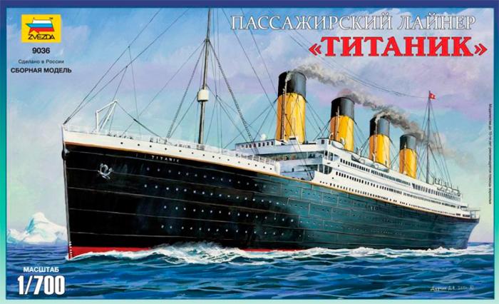 Сборная модель Титаник - Titanic 1/700