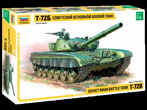Советский основной боевой танк Т-72Б (ОГРАНИЧЕННЫЙ ВЫПУСК)