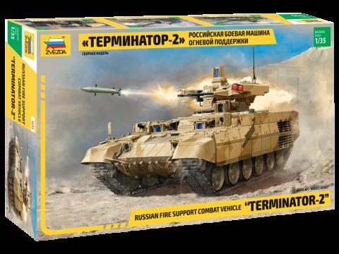 Модель Российская боевая машина огневой поддержки танков