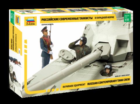 Модель Российские современные танкисты на параде