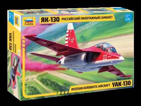 Модель Российский пилотажный самолет Як-130