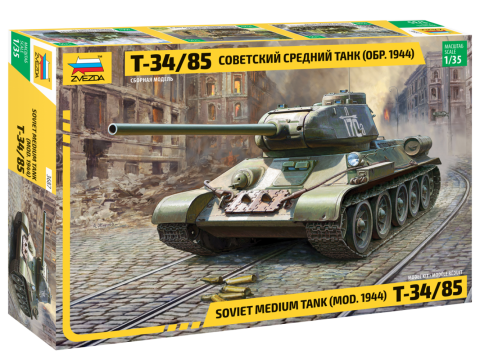 Модель Советский средний танк Т-34/85