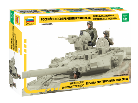 Сборная модель Современные российские танкисты