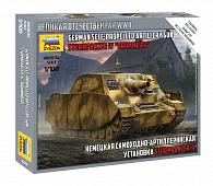 STURMPANZER IV Немецкая самоходно-артиллерийская установка