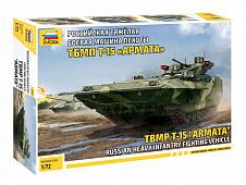Модель ТБМП Т-15 Армата Российская тяжёлая боевая машина пехоты