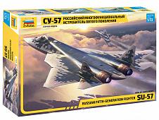 Су-57 Российский многофункциональный истребитель пятого поко