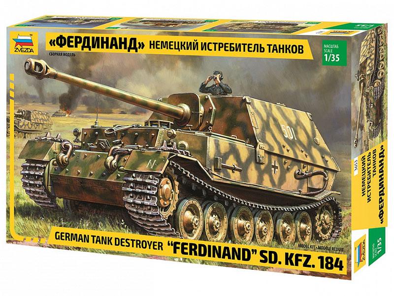 Модель Фердинанд немецкий истребитель танков