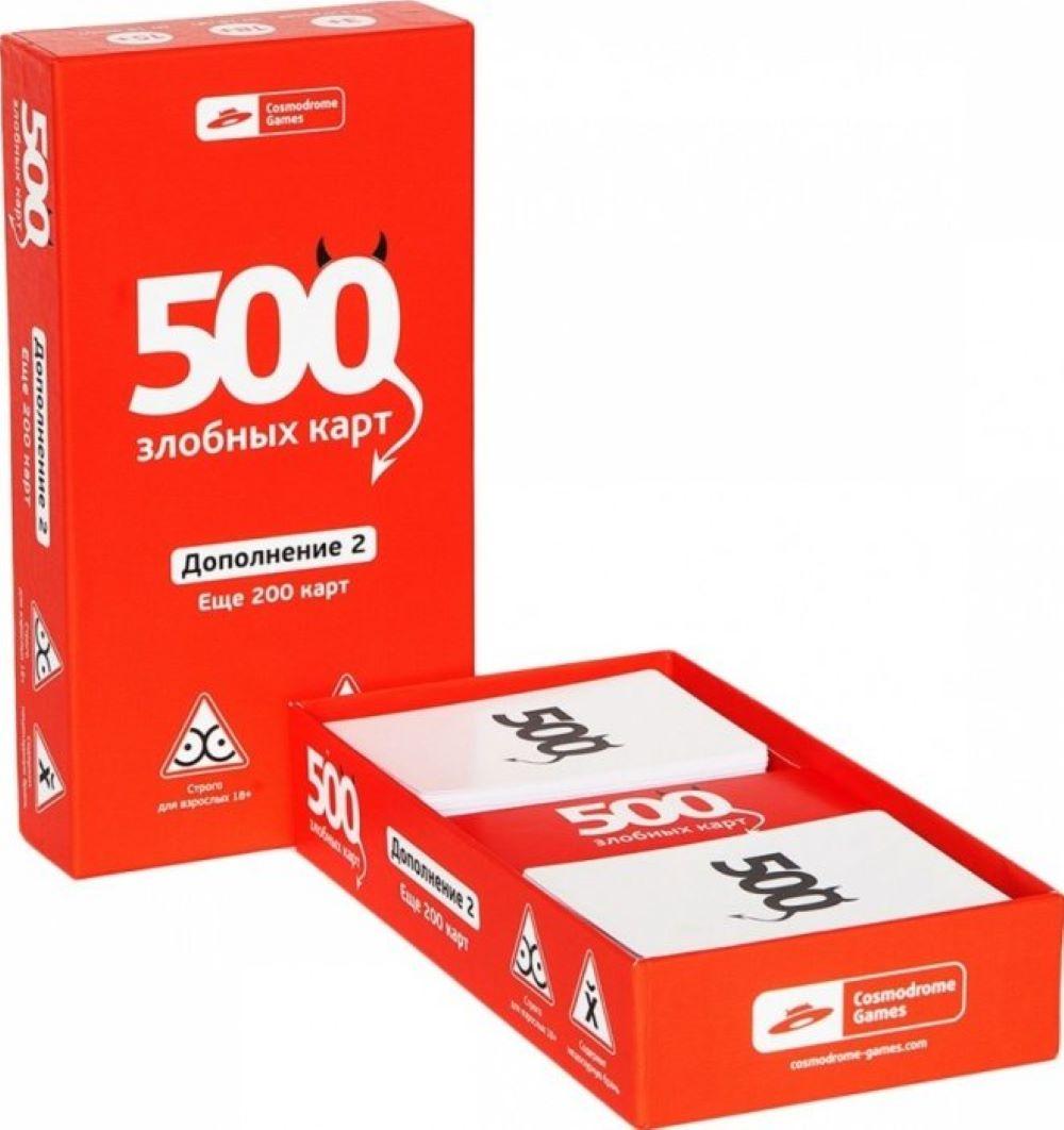 Настольная игра 500 Злобных карт. Дополнение 2. Еще 200 карт