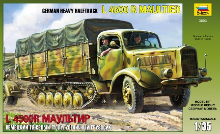 Сборная модель Немецкий тяжелый полугусеничный грузовик L 4500 R маультир