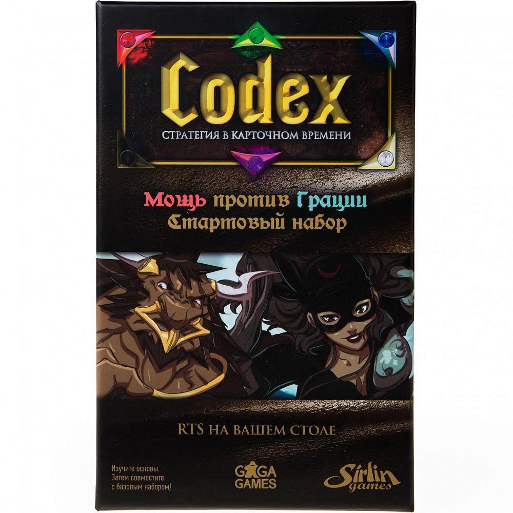 Настольная игра Codex. Стартовый набор