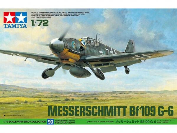 Модель Messerschmitt Bf-109G-6 Немецкий истребитель