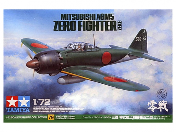 Модель Mitsubishi A6M5 (ZEKE) - Zero Fighter Японский палубный истр