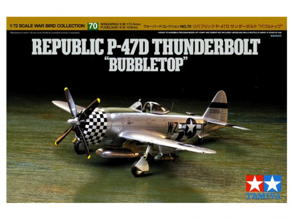 Модель Republic P-47D Thunderbolt
