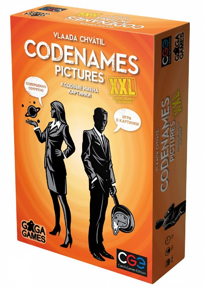Кодовые имена. Картинки. XXL