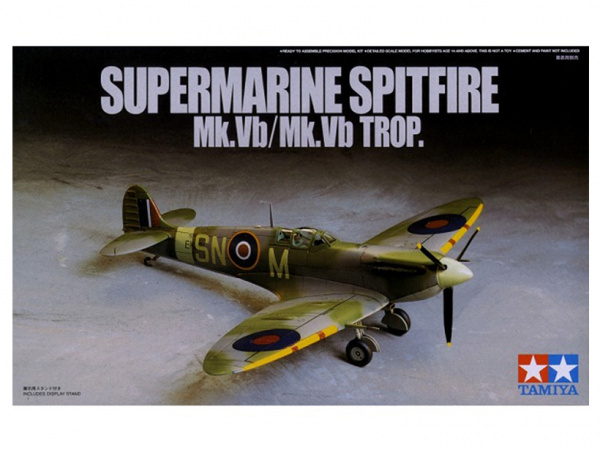 Модель De Havilland Mosquito B Mk.IV/PR Mk.IV (1:72)