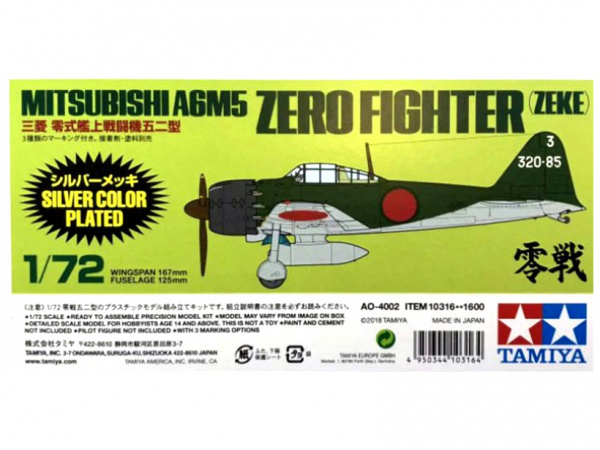 Модель Mitsubishi A6M5 (ZEKE) Zero Fighter Silver Plated (1:72)