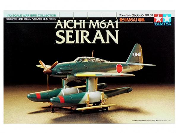 Модель Aichi M6A1 Seiran (1:72) Японский гидросамолёт