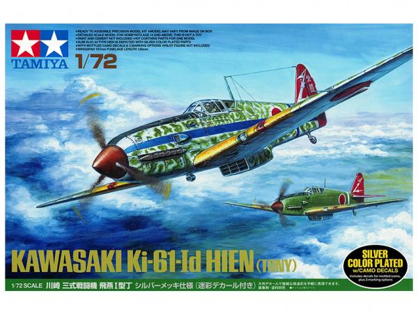 Модель Kawasaki ki-61-id hien (tony) Silver Plated (1:72)