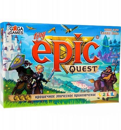 Эпические Приключения