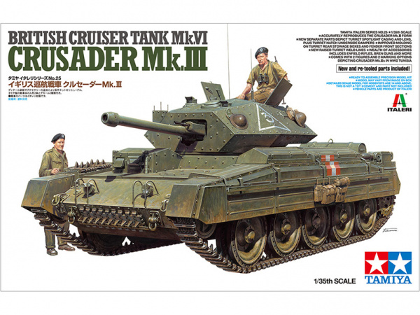 Модель Mk.IV Crusader Mk.III Cruiser Английский танк с 2 фигурами (