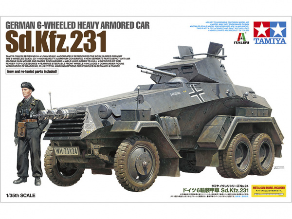 Модель Sd.kfz 231 Немецкий тяжелый бронеавтомобиль с фигурой офицер