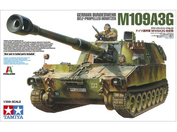 Модель M109A3G Немецкая САУ с фигурой командира (1:35)