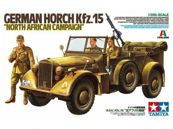 Модель Horch Kfz.15 с 3-мя фигурами и вооружением (1:35)