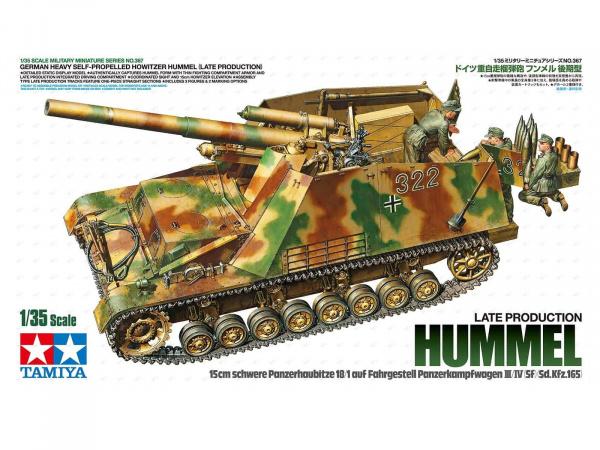Модель Hummel Немецкое тяжелое самоходное 150мм орудие с 3-мя фигур
