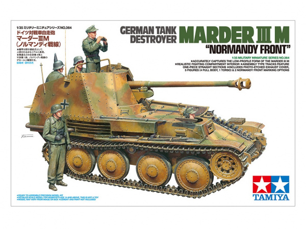 Модель Marder III M Немецкая самоходная установка (Нормандский фрон