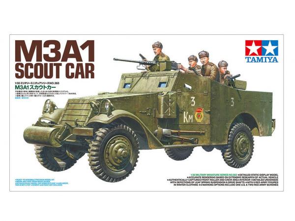 Модель M3A1 SCOUT CAR разведывательный бронеавтомобиль с 5 фигурами