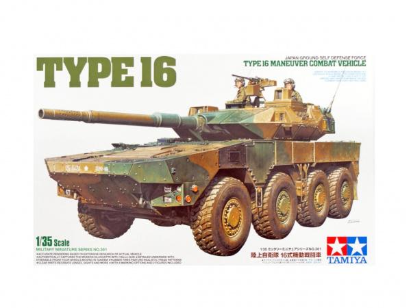 Модель MCV TYPE 16 Японский колесный истребитель танков с двумя фиг