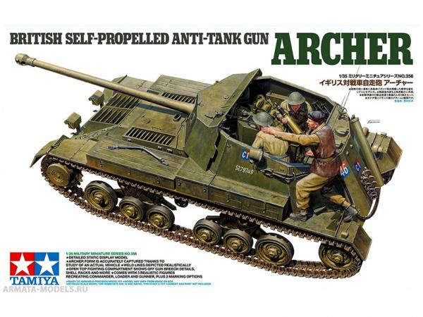 Модель Английское самоходное противотанковое орудие Archer, с тремя