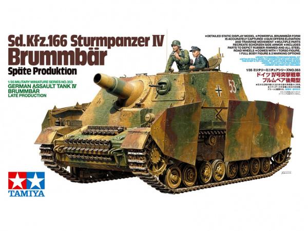 Модель Sturmpanzer IV BRUMMBAR, поздняя версия с 2 фигурами (1:35)