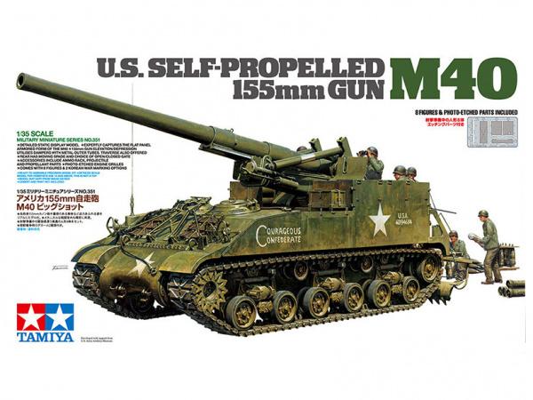 Модель Американская самоходная 155 мм. пушка M40 (1:35)