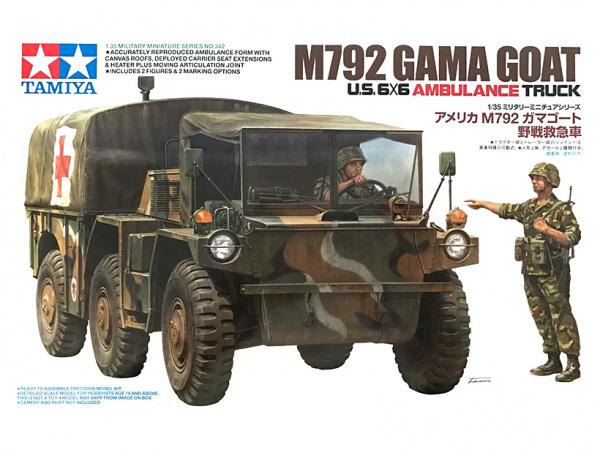 Модель Американский автомобиль 6x6 M792 Gamma Goat, медицинской слу