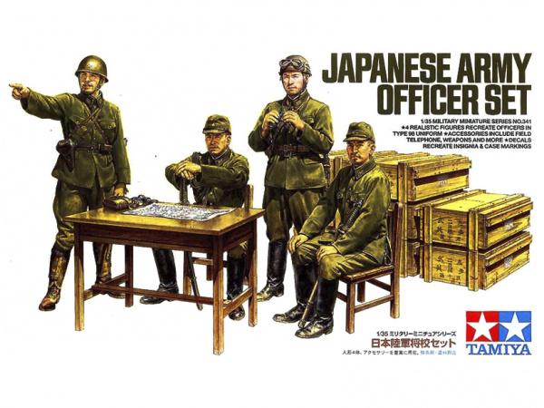 Японские офицеры. 4 фигуры (1:35)