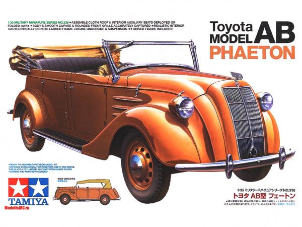 Модель Японский штабной автомобиль Toyota Model AB Phaeton, с фигур
