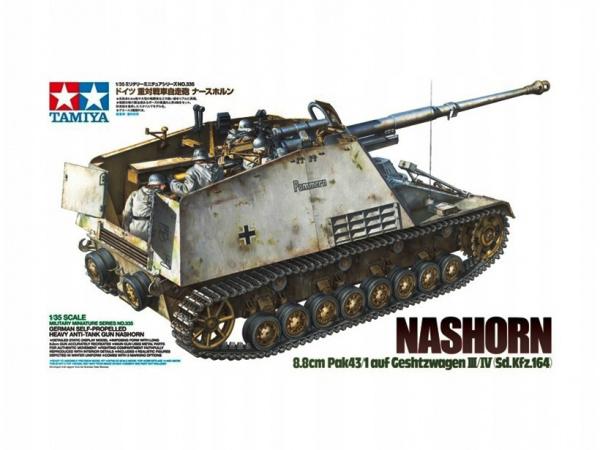 Модель Немецкая САУ Sd.Kfz.164 Nashorn (8,8cm Pak43/1) (1:35)