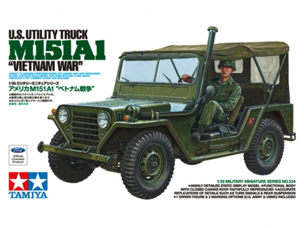 Американский автомобиль M151A1 (Вьетнамская война) с фигурой