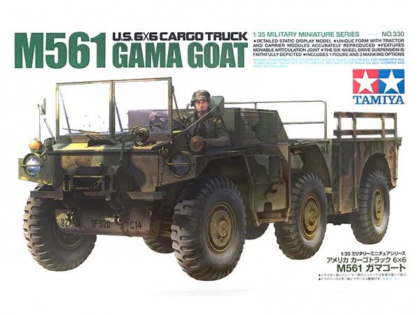 Американский автомобиль 6x6 M561 Gamma Goat с фигурой водите