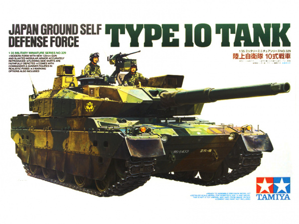 Японский основной танк JGSDF Type10 MBT (1:35)
