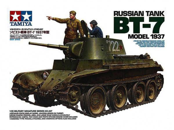 Модель Советский танк БТ-7 (выпуск 1937 г), c 2-мя фигурами (1:35)