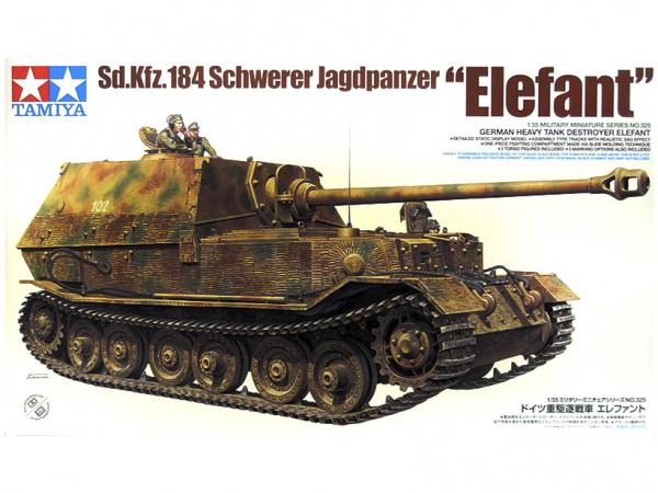 Модель Немецкое противотанковое самоходное орудие Elefant с тремя ф