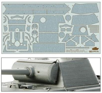 Набор наклеек имитирующих циммерит для танка Panther Type G