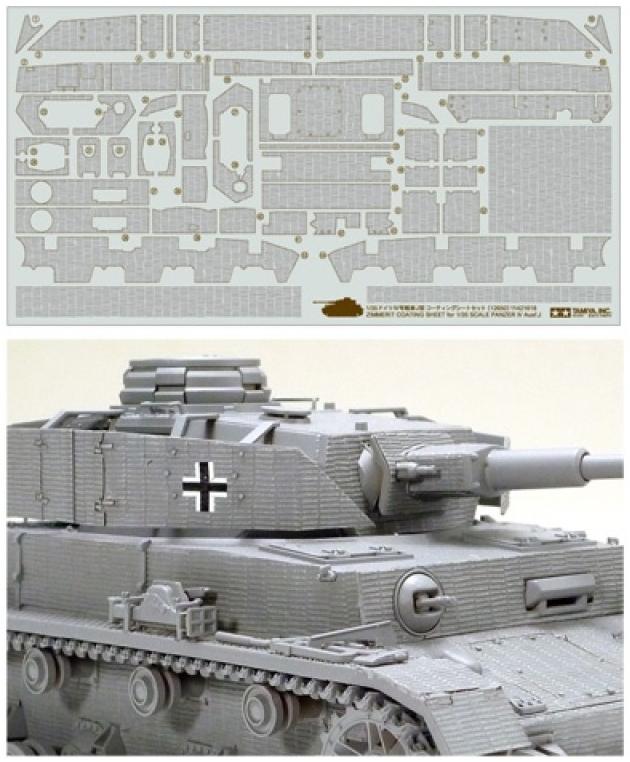 Набор наклеек имитирующих циммерит для танка Panzerkampfwage