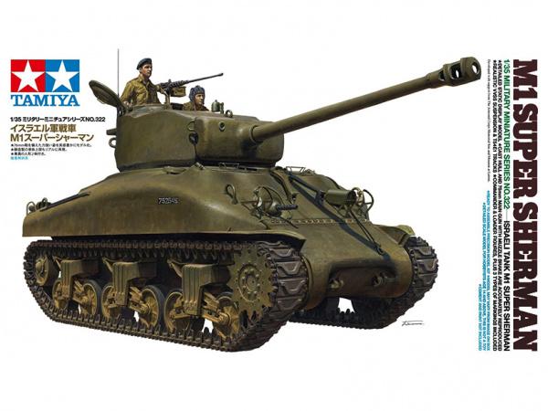 Модель Израильский танк M1 Super Sherman с двумя фигурами (1:35)