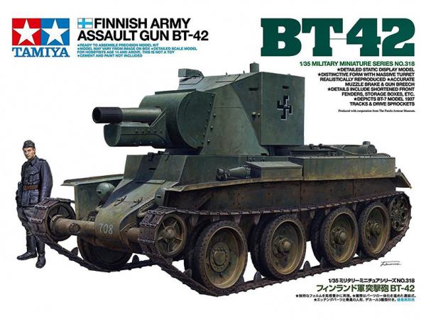 Модель Финское штурмовое орудие БТ-42 с набором фототравления и 1 ф